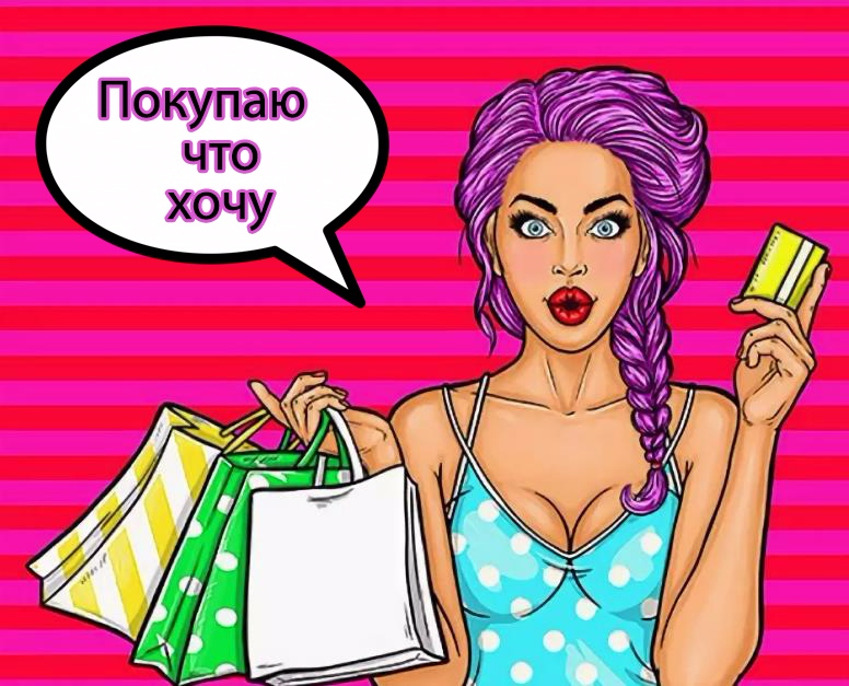 Работа девушкам Москва