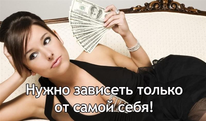 работа в н новгороде для девушки